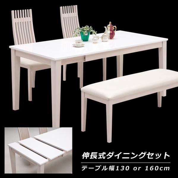 伸長式 ダイニングテーブルセット ダイニングセット ダイニングテーブル ベンチ 4人掛け 4点 135×80 160×80 長方形 白 鏡面 ホワイト 白家具 光沢 艶 シンプル 北欧スタイル モダン スタイリッシュ ハイバック 木製 家具送料無料