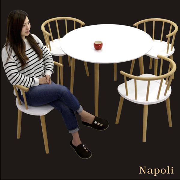 丸テーブル ダイニングテーブルセット ダイニングセット 5点セット 4人掛け 円形 丸型 シンプル 北欧 モダン スタイリッシュ ナチュラル ホワイト 白 白家具 木製 家具通販 送料無料