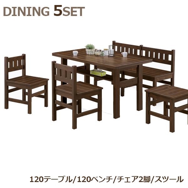 パイン材 ダイニングテーブルセット ダイニングセット ダイニングテーブル ベンチ 背もたれ スツール 北欧 4人掛け 5人掛け 収納 モダン ブラジルパイン材 無垢 木製 送料無料