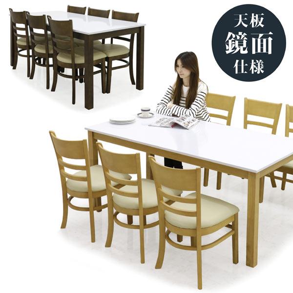 鏡面ホワイト ダイニングテーブルセット ダイニングセット ダイニングテーブル コンパクト 7点セット 6人掛け 165テーブル 165x80 鏡面 光沢 白 シンプル スタイリッシュ 北欧 モダン 木製 送料無料