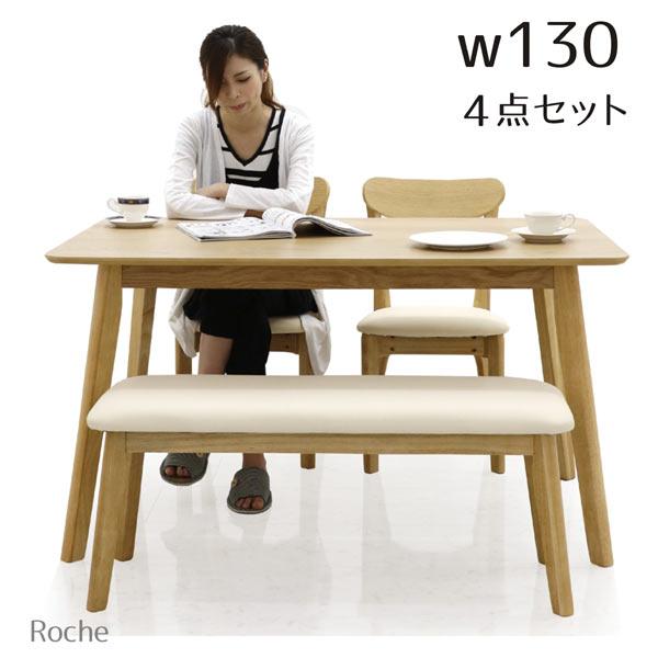 ダイニングセット ダイニングテーブルセット 4点セット 4人掛け テーブル幅130cm 130cm幅 ダイニングテーブル×1 ダイニングチェア×2 ベンチ×1 オーク突板 4人 北欧 モダン カフェ 座面 PVC セット おしゃれ 食卓テーブルセット シンプル 木製 ナチュラル 送料無料