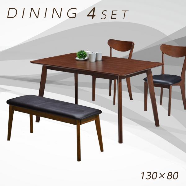 ダイニングセット ダイニングテーブルセット 4点セット 4人掛け テーブル幅130cm 130cm幅 ダイニングテーブル×1 ダイニングチェア×2 ベンチ×1 アッシュ突板 4人 北欧 モダン カフェ 座面 PVC セット おしゃれ 食卓テーブルセット シンプル 木製 ナチュラル 送料無料