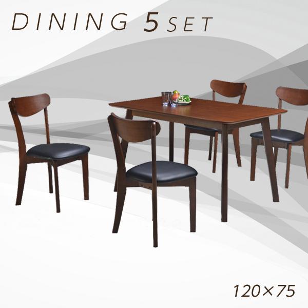 ダイニングセット ダイニングテーブルセット 5点セット 4人掛け テーブル幅120cm 120cm幅 ダイニングテーブル×1 ダイニングチェア×4 アッシュ突板 4人 北欧 モダン カフェ 座面 PVC セット おしゃれ ブラウン 食卓テーブルセット シンプル 木製 ナチュラル 送料無料