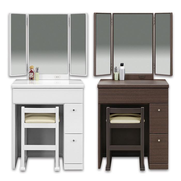 化粧台 三面鏡 ドレッサー スツール付き 高級感 ホワイト ブラウン 幅60cm 半三面ドレッサー コスメ コンパクト テーブル 椅子付き スライドレール コンセント付き スライドレール メイクボックス