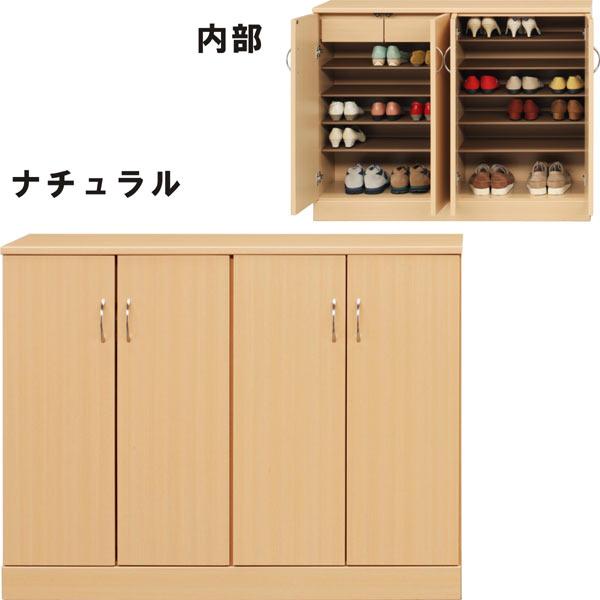 シューズボックス 下駄箱 靴箱 幅120cm 高さ92cm ロータイプ シンプル 北欧 モダン 木製 3色対応 完成品 日本製 送料無料