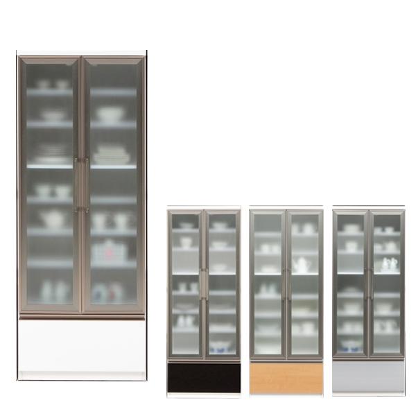 食器棚 キッチンボード ダイニングボード 70幅 幅70 奥行47 高さ180 ハイタイプ 完成品 キッチン収納 収納 棚 小物 ガラス 開き戸 引き出し シンプル カジュアル ベーシック 北欧 モダン ナチュラル 木製 日本製 大川家具 送料無料