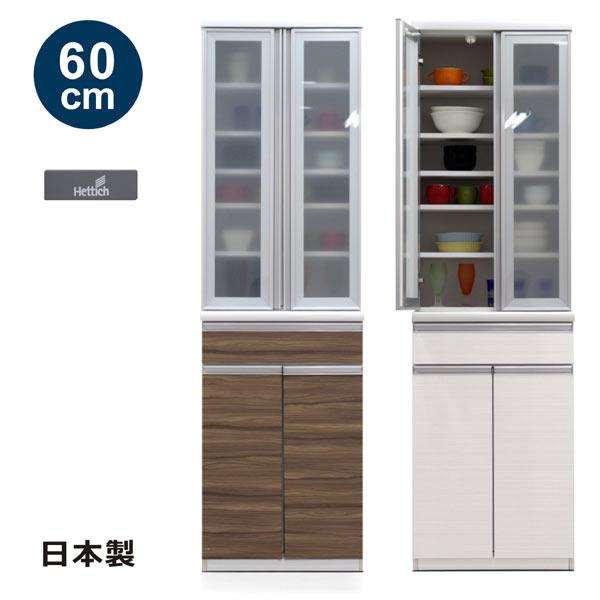 食器棚 キッチンボード ダイニングボード 60 キッチン 食器 収納 大容量 シンプル モダン シック スタイリッシュ 北欧 木製 完成品 日本製 家具送料無料