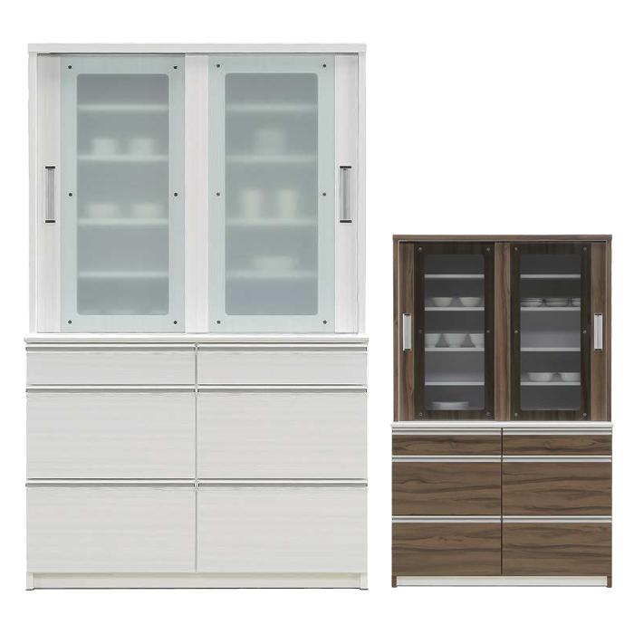 食器棚 完成品 幅120cm キッチンボード ダイニングボード ハイタイプ 高さ190cm キッチン収納 小物 キッチン収納棚 食器収納 引き戸 収納家具 引き出し シンプル モダン 北欧 ホワイト ウォールナット 送料無料