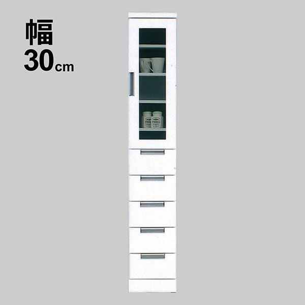 食器棚 幅30cm すきま収納 キッチン収納 シンプル 完成品 ホワイト 白色 清潔感 隙間収納 食器棚 台所 収納 小引き出し ガラス扉 日本製 ハイタイプ 省スペース コンパクトサイズ リビング収納 北欧