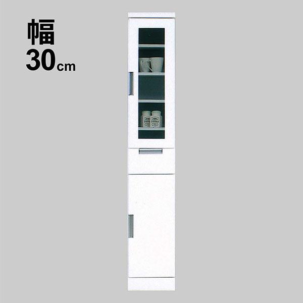 食器棚 幅30cm 高さ180cm すきま収納 キッチン収納 シンプル 完成品 ホワイト 白色 清潔感 隙間収納 食器棚 台所 収納 小引き出し ガラス扉 日本製 ハイタイプ 省スペース コンパクトサイズ リビング収納 北欧