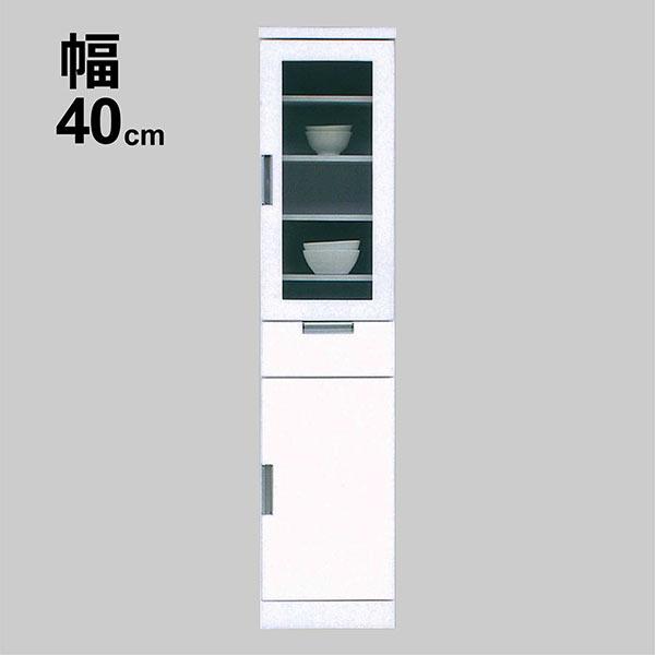 隙間 収納 棚 40cm キッチン収納 清潔感 高さ180cm ハイタイプ スリム食器棚 日本製 可動棚 食器棚 台所 国産 幅40cm カップボード ダイニングボード すきま収納 隙間収納
