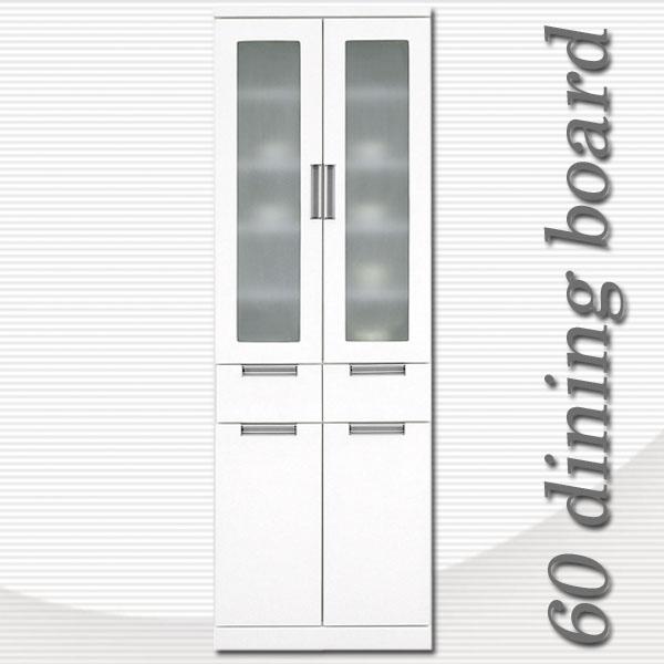 食器棚 キッチンボード 幅60cm ハイタイプ キッチン収納 食器収納 収納家具 開き戸 シンプル モダン 北欧 鏡面 ホワイト 木製 完成品 送料無料