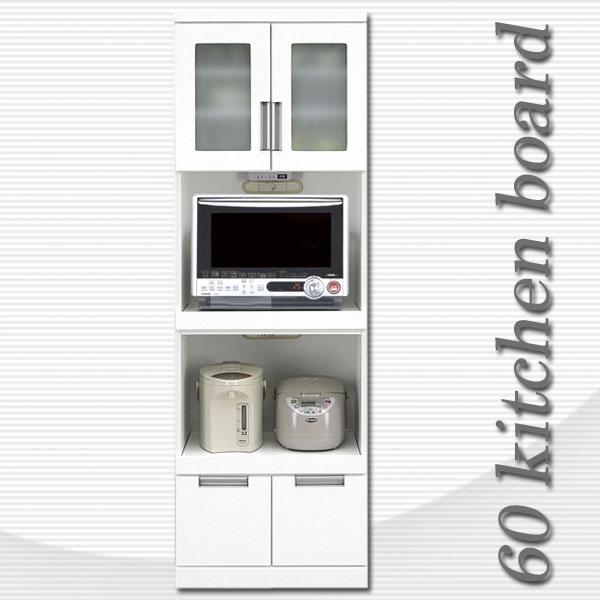 食器棚 レンジ台 キッチンボード レンジボード 幅60cm ハイタイプ オープンダイニング キッチン収納 食器収納 収納家具 開き戸 シンプル モダン 北欧 鏡面 ホワイト 木製 完成品 送料無料