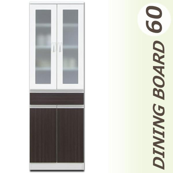 食器棚 キッチンボード 幅60cm ハイタイプ キッチン収納 食器収納 収納家具 開き戸 シンプル モダン 北欧 鏡面 ホワイト 木製 日本製 完成品 送料無料