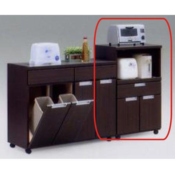 レンジ台 レンジボード キッチン収納 幅60cm キャスター付き 木製 完成品 送料無料