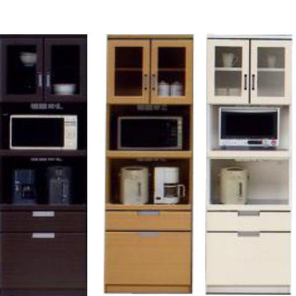 レンジ台 レンジボード キッチンボード 食器棚 キッチン収納 幅60cm ハイタイプ 木製 完成品 送料無料