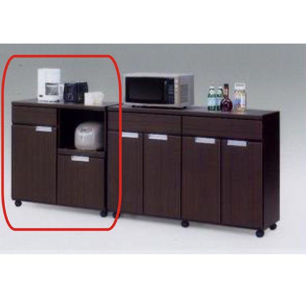 キッチンカウンター レンジ台 キッチンボード レンジボード キッチン収納 幅85cm キャスター付き 木製 完成品 送料無料
