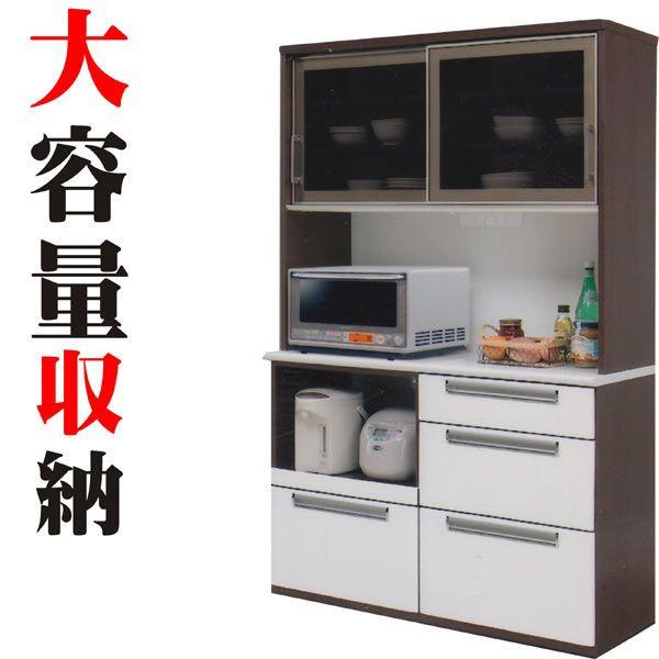 食器棚 レンジ台 レンジボード キッチンボード 幅120cm 120cm 引き戸 キッチン収納 大容量 ハイタイプ シンプル ホワイト ブラウン 木製 日本製 完成品 送料無料