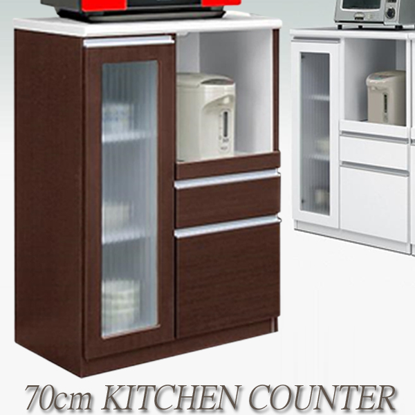 キッチンカウンター 幅70cm 70cm 70幅 奥行45cm キッチン収納 引き出し コンセント付き シンプル モダン 木製 2色対応 日本製 完成品 送料無料