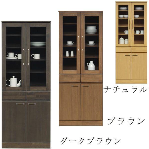 食器棚 キッチンボード ダイニングボード キッチン収納 幅70cm ハイタイプ 開き戸 木製 完成品 送料無料
