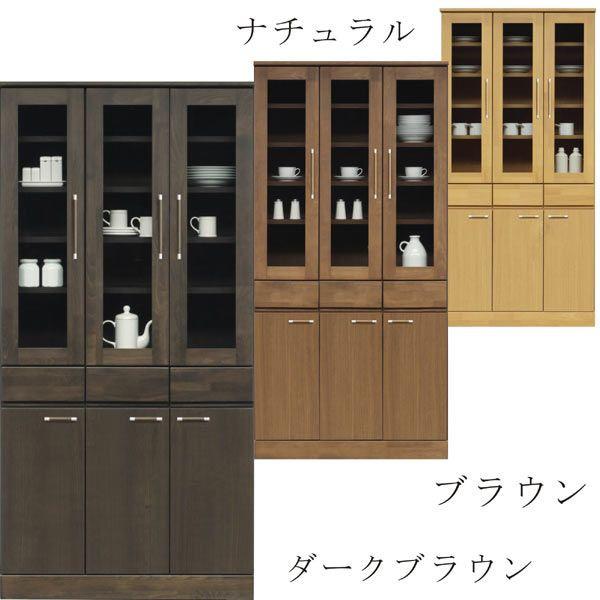食器棚 キッチンボード ダイニングボード キッチン収納 幅90cm ハイタイプ 開き戸 木製 完成品 送料無料