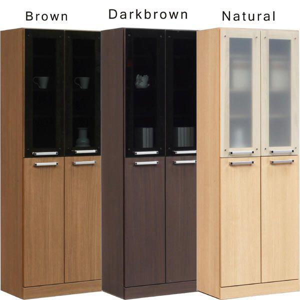 食器棚 キッチンボード ダイニングボード 幅60cm 60cm 60 キッチン収納 ハイタイプ シンプル モダン 北欧 3色対応 木製 完成品 送料無料