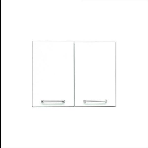 上置き 幅50cm 食器棚 キッチン収納 白 ホワイト 鏡面仕上げ シンプル 北欧 おしゃれ 木製 日本製 完成品 送料無料 【クリスタルシリーズ】