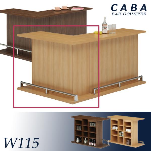 カウンター バーカウンター カウンターテーブル キッチンカウンター テーブル 自宅 目隠し 間仕切り 幅115cm 収納 キッチン収納 シンプル 北欧 モダン 国産 日本製 木製 完成品 送料無料
