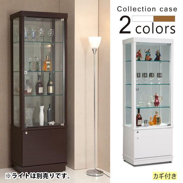 コレクションボード コレクションケース キュリオケース ガラスケース 幅60cm 高さ172cm リビング収納 鍵付き キャスター付き 鏡面ホワイト 木目調ブラウン 2色対応 完成品 送料無料