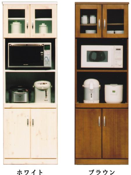 レンジ台 キッチン収納 食器収納 幅60cm 木製 完成品 送料無料