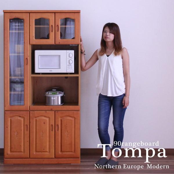 レンジ台 食器棚 レンジボード ダイニングボード 幅90cm 90cm 幅90 ハイタイプ キッチン収納 北欧 モダン 3色対応 木製 日本製 完成品 送料無料