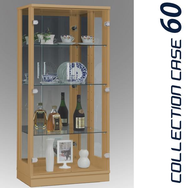 コレクションボード コレクションケース キュリオケース ガラスケース 強化ガラス 幅60cm 高さ128cm リビング収納 ナチュラル モダン 北欧 完成品 送料無料