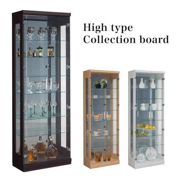 コレクションボード コレクションケース キュリオケース ガラスケース 幅62cm 高さ180cm ハイタイプ ガラス リビング収納 完成品 送料無料