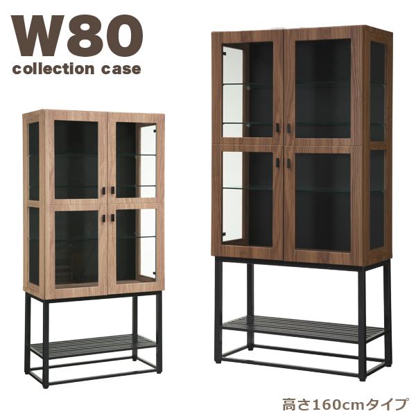 コレクションボード ハイタイプ 木製 カフェ風 幅80 全4段 壁面収納 キャスター付き ボックス ナチュラル 北欧 デザイナーズ ガラスケース 輸入品 送料無料