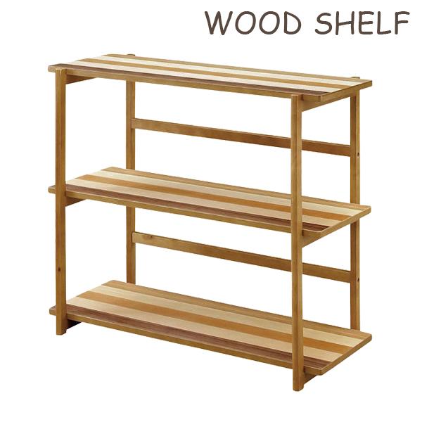 シェルフ 木製 輸入品 ディスプレイラック 3段ラック マガジンラック 幅40 高さ75 カントリー おしゃれ ブラウン 北欧 魅せる収納 観葉植物 送料無料
