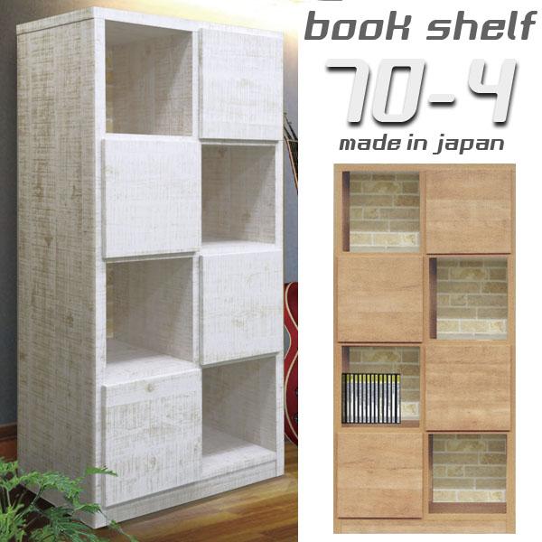キャビネット 棚 収納 ラック シェルフ リビングボード 多目的 4段 飾り 北欧 おしゃれ 木製 日本製 完成品 送料無料