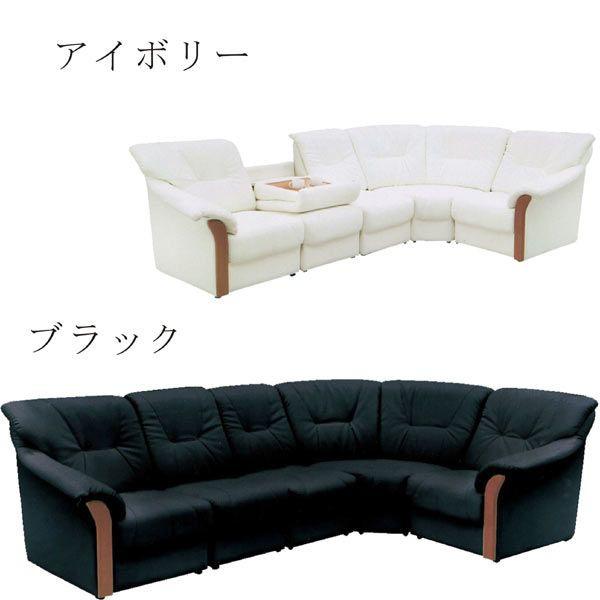 コーナーソファ5点セット ソファ ソファー テーブル付き シンプル 北欧 モダン 2色対応 送料無料