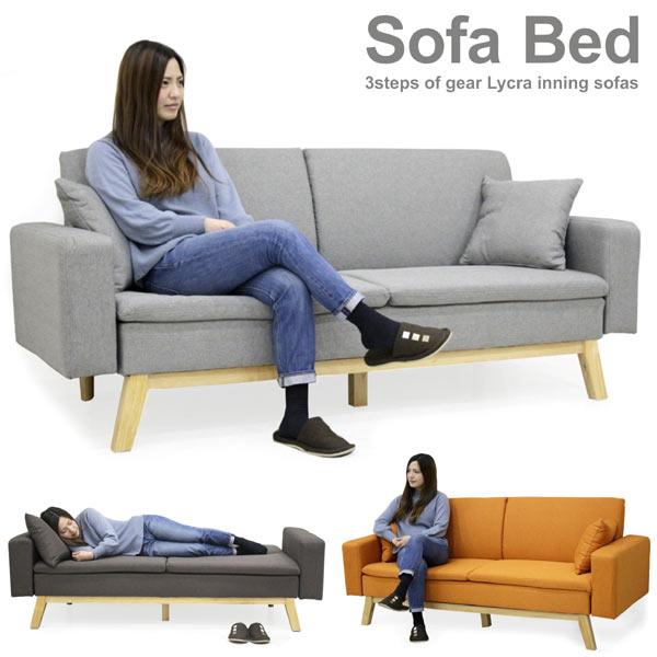 2way ソファーベッド ソファベッド シングル シングルサイズ シングルベッド ベット コンパクト リクライニング 3人 寝心地 寝椅子 布 ファブリック ベーシック カジュアル シンプル モダン 北欧 おしゃれ 木脚 一人暮らし 家具送料無料