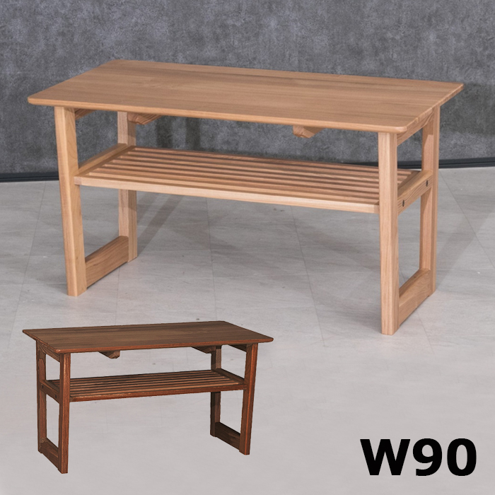 センターテーブル 北欧 ローテーブル リビングテーブル フロアテーブル 幅90cm 90x45 タモ材 無垢材 アッシュ材 収納付き 収納棚 ナチュラル色 ブラウン色 木製テーブル 長方形 テーブル ソファーテーブル おしゃれ