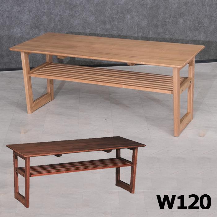 ローテーブル おしゃれ リビングテーブル センターテーブル フロアテーブル 幅120cm 120x55 収納付き 収納棚 タモ材 無垢材 アッシュ材 ナチュラル色 ブラウン色 木製テーブル 長方形 テーブル ソファーテーブル 北欧
