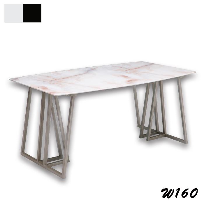 大理石 柄 テーブル マーブル柄 大理石調 大理石柄 幅160 160x90 大理石風 ダイニングテーブル リビングテーブル ブラック色 ホワイト色 インテリア 食卓テーブル モダン おしゃれ 高級感 テーブル単品
