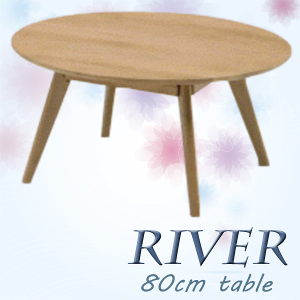 ダイニングテーブル 丸テーブル 円形 食卓 おしゃれ 可愛い 幅80 高さ40 無垢材 食卓 テーブル 丸 送料無料