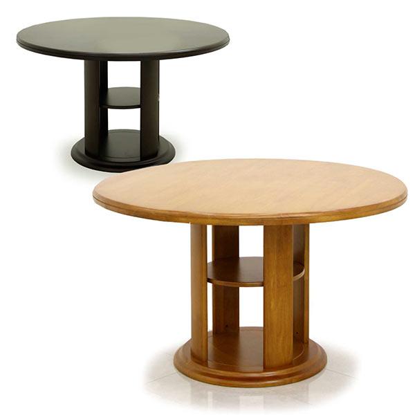 丸テーブル 120 ダイニングテーブル 円形 ナチュラル ブラウン おしゃれ 幅120cm 高さ71cm 収納付き 小物収納 収納テーブル 丸形 可愛い リビングテーブル 食卓テーブル