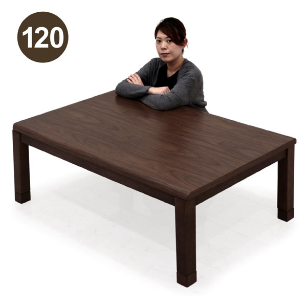 こたつ テーブル こたつテーブル 長方形 120 120x80 高さ調節 継ぎ足 継脚 暖座 座卓 リビングテーブル センターテーブル ローテーブル 北欧 モダン おしゃれ かわいい デザイン インテリア 木製 ウォールナット材 家具販売 送料無料