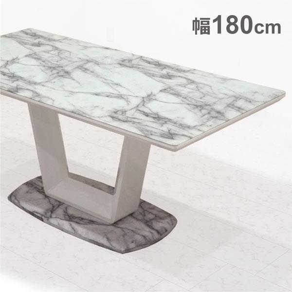 大理石風 ダイニングテーブル 大理石柄 テーブル 幅180cm 180x85 大理石調 大理石調テーブル おしゃれ ホワイト 白色 マーブル調 高級感 光沢 ツヤ 食卓テーブル テーブル単体 長方形 強化ガラス