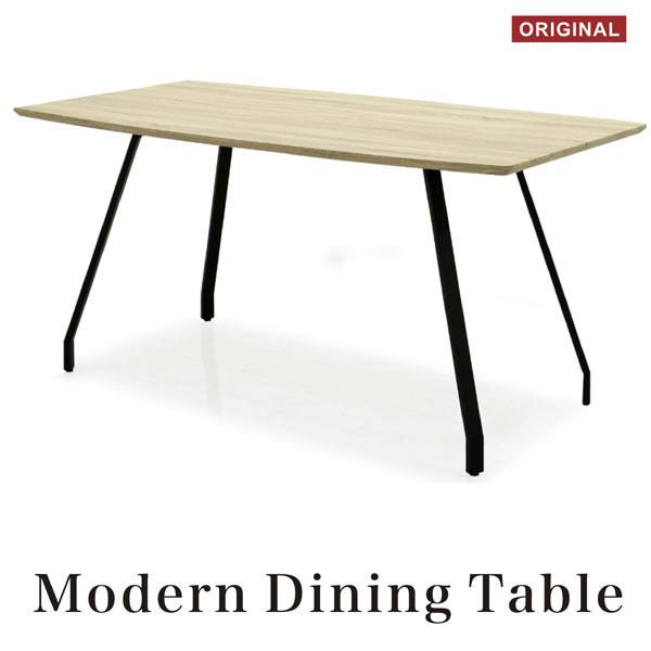 ダイニングテーブル 北欧 幅160 木製 スチール脚 木目調 長方形 スマート スリム 食卓 食卓テーブル シンプルデザイン 省スペース ハイテーブル 送料無料