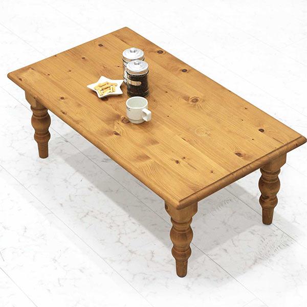 カントリー リビングテーブル ローテーブル テーブル 低め パイン無垢材 パイン材 幅105 105x60 ロクロ調 カントリー調 カントリーテイスト カントリー家具 カントリー風 引き出し 小物収納 オイル仕上げ おしゃれ