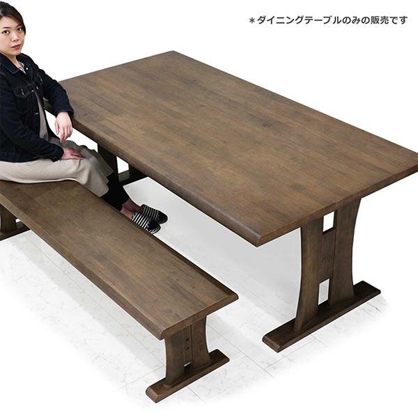 ダイニングテーブル 幅190 190x90 和風 ダイニングテーブル ラバーウッド 天然木無垢材 T字型脚部 二本脚 ビンテージ ヴィンテージ 和風 和モダン 長方形 木製テーブル 高級感 おしゃれ