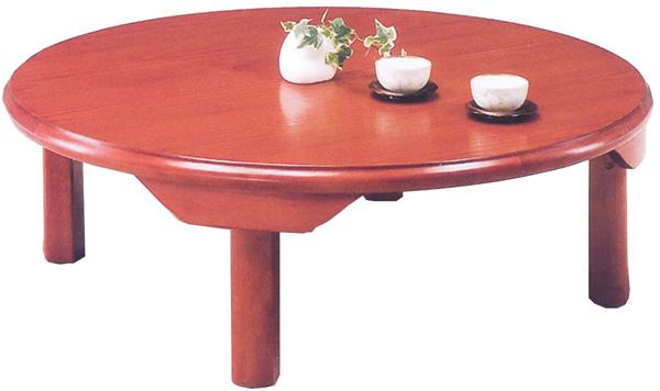 座卓 円卓 丸座卓 ローテーブル 家具送料無料