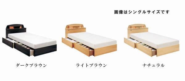 ダブルベッド ベット ベッド 宮付き 収納機能付きベッド ベッドフレーム 木製 引き出し収納付き マットレス別売りです 送料無料